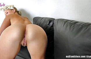 Sexy tedesco